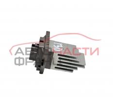 Реостат Hyundai I30 1.6 CRDI 90 конски сили