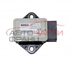 ESP сензор Mercedes Vito 2.2 CDI 88 конски сили A0065424218