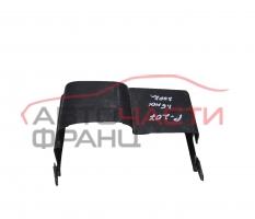 Капак акумулатор Peugeot 207 1.6 HDI 90 конски сили 9650224080