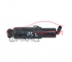 Лява пръскалка фар Audi A5 3.0 TDI 240 конски сили 8T0955101