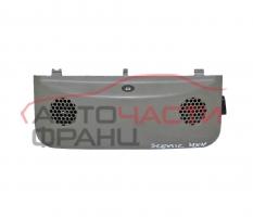 Датчик температура купе Renault Scenic RX4 1.9 DCI 101 конски сили 82.00.029.660