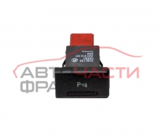 Бутон парктроник Audi A8 2.5 TDI 150 конски сили 4D0919281