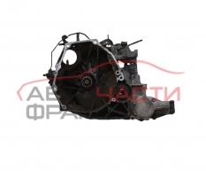 Ръчна скоростна кутия Honda HR-V 1.6 105 конски сили