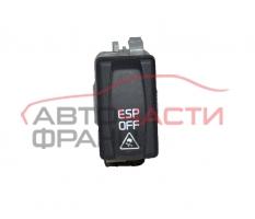Бутон ESP Renault Espace IV 2.2 DCI 150 конски сили