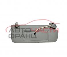 Десен сенник Opel Insignia 2.0 CDTI 160 конски сили
