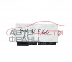 Модул задна лява врата BMW E65 3.0 бензин 231 конски сили 61.35-6929176