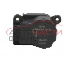 Моторче клапи климатик парно Volvo XC90 2.4 D5 200 конски сили A7584003