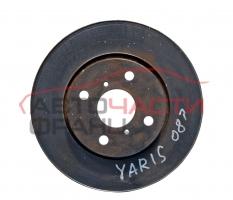 Преден спирачен диск Toyota Yaris 1.0 VVT-i 69 конски сили