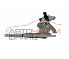Заден десен стъклоповдигач Mitsubishi ASX 1.8 DI-D 150 конски сили