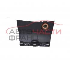 Пепелник Mazda 3 2.0 CD 143 конски сили BP4K55211