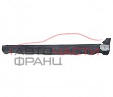 Ляв праг Volvo Xc60 2.0 D 181 конски сили