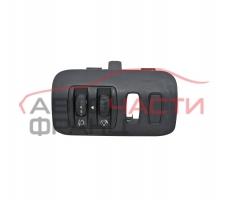 Бутон фарове Renault Megane 1.9 DCI 120 конски сили 8200095495B