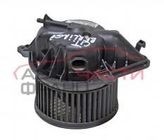 Вентилатор парно Citroen Berlingo 1.6 HDI 75 конски сили N030840S