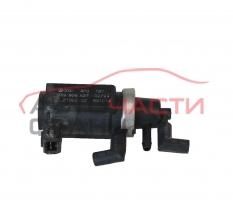 Клапан турбо Audi A6 2.5 TDI 150 конски сили 059906627