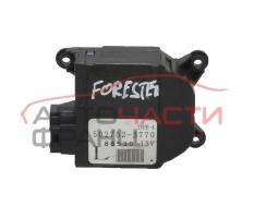 Моторче клапи климатик парно Subaru Forester 2.0 i 125 конски сили 502752-3770