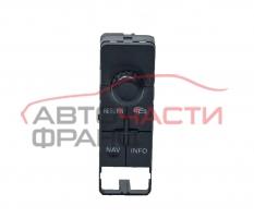 Бутони навигация Audi A6 Allroad 2.5 TDI  4B0919719
