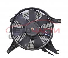 Перка охлаждане воден радиатор Mitsubishi Pajero III 3.2 DI-D 160 конски сили