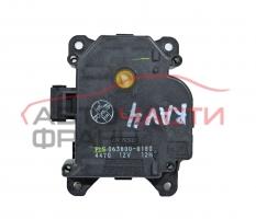 Моторче клапи климатик парно Toyota Rav 4 2.2 D-4D 136 конски сили 063800-0180