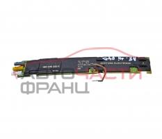 Усилвател антена Audi A8 4.0 TDI 275 конски сили 4E0035225K