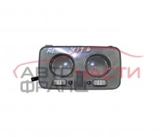 Плафон Alfa Romeo Mito 1.4 16V 95 конски сили
