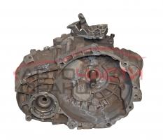 Ръчна скоростна кутия Seat Altea 2.0 TDI 170 конски сили HVS