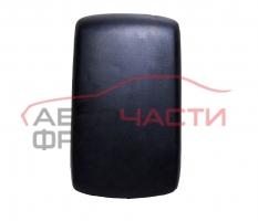 Подлакътник Mazda 3 1.6 105 конски сили