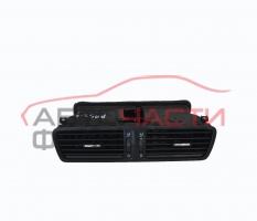 Духалка парно средна VW Passat VI 1.8 TSI 160 конски сили 3C1819728E