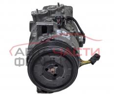 Компресор климатик BMW E91 2.0 D 163 конски сили 64526987766-03