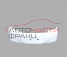 Задна броня Hyundai I20, 1.2 бензин 78 конски сили