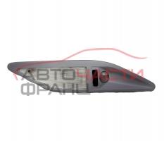 Заден десен плафон BMW E39 2.0 бензин 150 конски сили 8363612