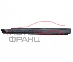 Ляв праг предна част Kia Sorento 2.5 CRDI 140 конски сили