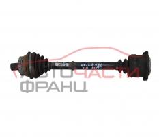 Предна полуоска Audi A8 2.5 TDI 150 конски сили