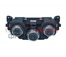 Панел климатик Subaru Forester 2.0 D 147 конски сили 72311SC060 2009г