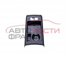 Конзола Audi A6 3.0 TDI 225 конски сили