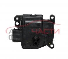 Моторче клапи климатик парно Mazda CX-3 2.0 I 120 конски сили HB601D10B