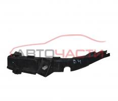 Ляв държач предна броня Audi A4 1.8 Turbo 150 конски сили 3B0807049C