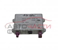 Усилвател антена Audi A3 2.0 TDI 140 конски сили 8E0035456B