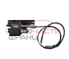 Електрическа ръчна спирачка Opel Insignia 2.0 CTDI 195 конски сили A2C32281100