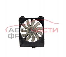 Перка охлаждане климатичен радиатор Fiat Sedici 1.9 Multijet 120 конски сили 065000-7340