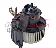 Вентилатор парно Opel Astra H 1.7 CDTI 101 конски сили 52421335