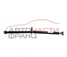 Кардан Audi A4 2.0 TFSI 211 конски сили