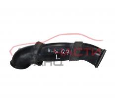 Въздуховод въздушен филтър ляв Audi Q7 4.2 TDI 326 конски сили 7L6128609