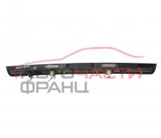 Лайсна над номер Fiat Qubo 1.4 i 78 конски сили 2013 г