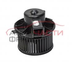 Вентилатор парно Peugeot 206 1.6 16V 109 конски сили