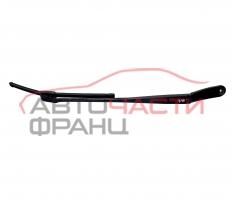 Дясно рамо чистачка BMW F01 4.0 D 306 конски сили