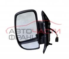 Ляво огледало електрическо Nissan Interstar 2.5 DCI 99 конски сили