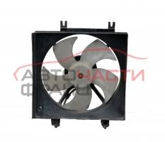 Перка охлаждане климатичен радиатор Subaru Legacy 2.0 i 150 конски сили