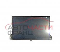 Дисплей Peugeot 307 1.6 HDI 90 конски сили 9661552780