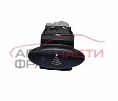 Бутон аларма Citroen C5 2.0 16V 140 конски сили 96332446ZL