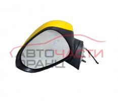 Ляво огледало електрическо  Seat Ibiza 1.4 16V 85 конски сили